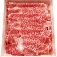 神戸牛 すき焼・しゃぶしゃぶ用ローススライス肉(600g)