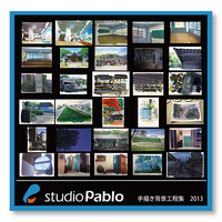 手描き背景工程集 2013