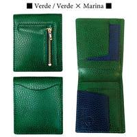 【...to・Foggy】『薄さと美しさ』を兼ね備えた財布・Verde(ヴェルデ)