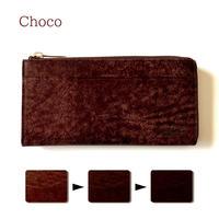 【...to®・Olga】カードが一目瞭然!徹底的に使いやすさにこだわった長財布・Choco(チョコ)