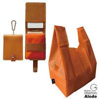 【...to・Alode】Camel(キャメル)xOrange(オレンジ) 本革ケース付きエコバッグ