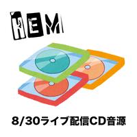 HEM「8/30配信のライブバージョンCDR」