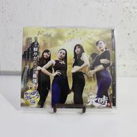CD 「It's 天晴 / Viviange 」