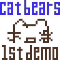 CD「1st demo / cat bears」