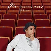 Re:memories カバーアルバム