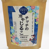 【夏季限定】チッチの冷やじるこ(3個セット)