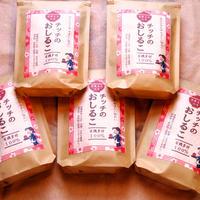 チッチのおしるこ(5個セット)