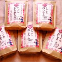 プレゼント付・チッチのおしるこ5個セット(箸袋&コースター付き)