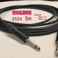 MOGAMI 2524/ 5m 楽器・機材用ケーブル:S型⇔S型  (コネクタのブランドはお選び頂けます)