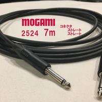 MOGAMI 2524/ 7m 楽器・機材用ケーブル:S型⇔S型  (コネクタのブランドはお選び頂けます)