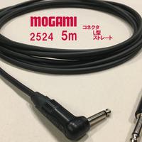 MOGAMI 2524/ 5m 楽器・機材用ケーブル:L型⇔S型  (コネクタのブランドはお選び頂けます)