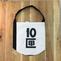 TENBOX  PROMOTION BAG ナチュラル