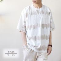 OILCAKE ムラ染めBIGTシャツ 0703708-E(ページュ)