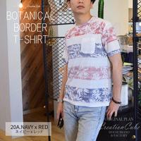 半袖 ボタニカル ボーダー Tシャツ 9403-245 20A.ネイビー×レッド