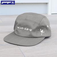 T/C ツイル刺繍入り JET CAP 9601008-31(グレー)