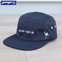 T/C ツイル刺繍入り JET CAP 9601008-41(ブラック)