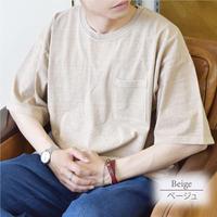 製品染めビッグ 半袖Tシャツ 0703706-12(ベージュ)