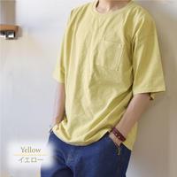 製品染めビッグ 半袖Tシャツ 0703706-15(イエロー)