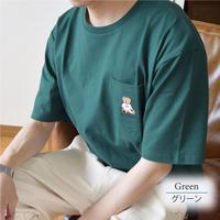 テディベア Teddy Bear 天竺 ポケット刺繍入り Tシャツ 0423702-27(グリーン)
