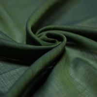 orit.-kin multi purpose chief green/オリット - キン  織柄グラデーションマルチチーフ  グリーン