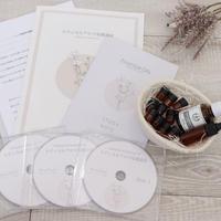 メディカルアロマ基礎DVD講座 認定資格取得