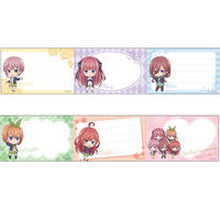 AKRGTB006-B 五等分の花嫁 ロール付箋