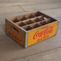 木製のコーラケース