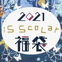 is ScoLar【福袋】【予約販売】
