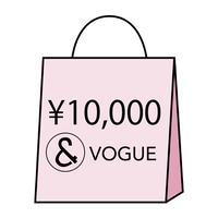 &Vogue Original②【福袋】【予約販売】