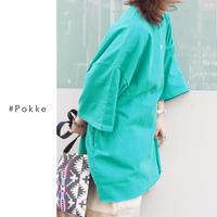 #Pokkeパウダー加工ビッグプルオーバー(41120833)[#Pokke]