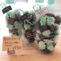 チョコミントメレンゲ