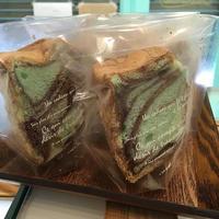 (カット)チョコミントシフォンケーキ