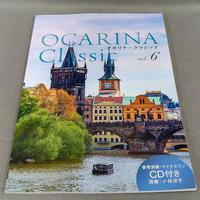 Ocarina Classic vol.6