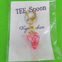 TEE Spoon レジンキーホルダー(いちご)Kyo-chanコラボ