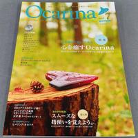 【雑誌】Ocarina/オカリーナ 7 CD付