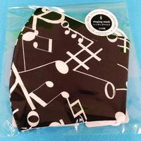 シンギングマスク 音符/ブラック(日本製洗えるマスク)