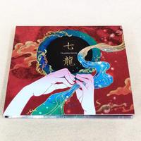 オカリナCDアルバム 「七龍」 Ocarina-Seven オカリナセブン