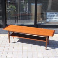 Myer Coffee Table