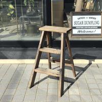 Vintage Wood Stepladder