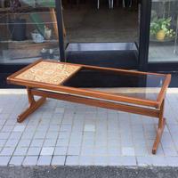 G-PLAN Glass&Tile Top Coffee Table