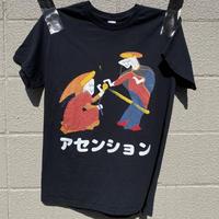 【たかくらかずき】Tシャツ アセンション(黒)