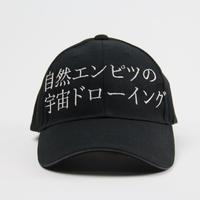 【ヌケメ】CAP|自然エンピツの宇宙ドローイング