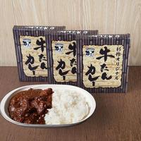 杉作オリジナル 牛たんカレー 240g