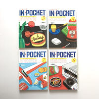 IN★POCKET 4冊セット