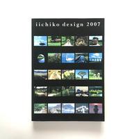 iichiko design 2007