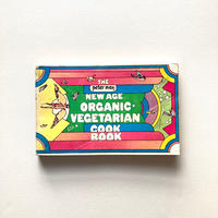 The Peter Max New Age Organic Vegetarian Cookbook