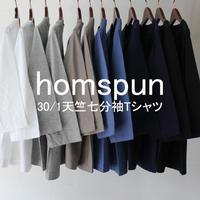 **2020a/w分到着** homspun ホームスパン 30/-天竺7分袖Tシャツ