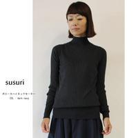 susuri ススリ ポエータハイネックセーター #ecru , dark navy 【送料無料】