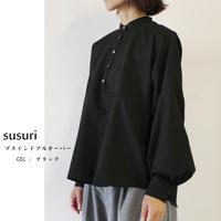 susuri ススリ ブラインドプルオーバー #black 【送料無料】
