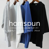 homspun ホームスパン ソフトコンパクトヤーン五分袖プルオーバー #ホワイト、TOPグレー、ブルー、ブラック 【送料無料】
